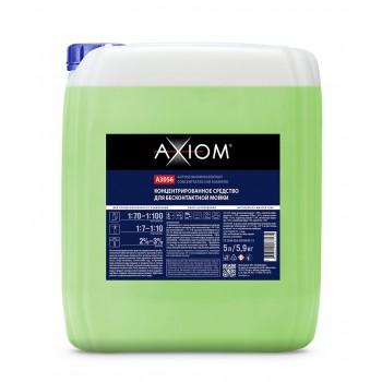 AXIOM A3056 Концентрированное средство для бесконтактной мойки 1:70-1:100 , 5л/5,9кг