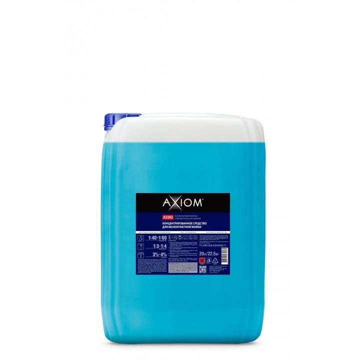 AXIOM A3052 Концентрированное средство для бесконтактной мойки 1:40-1:60 , 5л/5,8 кг