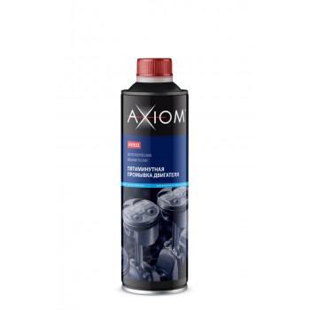 AXIOM A9302 Пятиминутная промывка двигателя , 335 мл